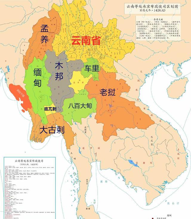 中国古代为何没有打开印度洋的出海口?